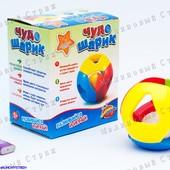 Шар - погремушка Чудо шарик для самых маленьких, стимулирует ребенка ползать