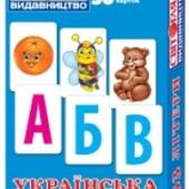 Двусторонние карточки Азбука, Знаки, Цифры, Абетка, English
