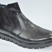 Зимние ботинки из натуральной кожи 6111№130