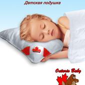 Детская постель, подушка для детей с шариками Fluffy balls (500 гр)
