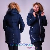 Куртка зима р-р 46,48,50,54,56