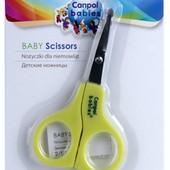 Ножницы для новорожденных.