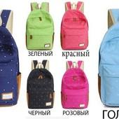 Скидочка стильный рюкзак в наличии 7