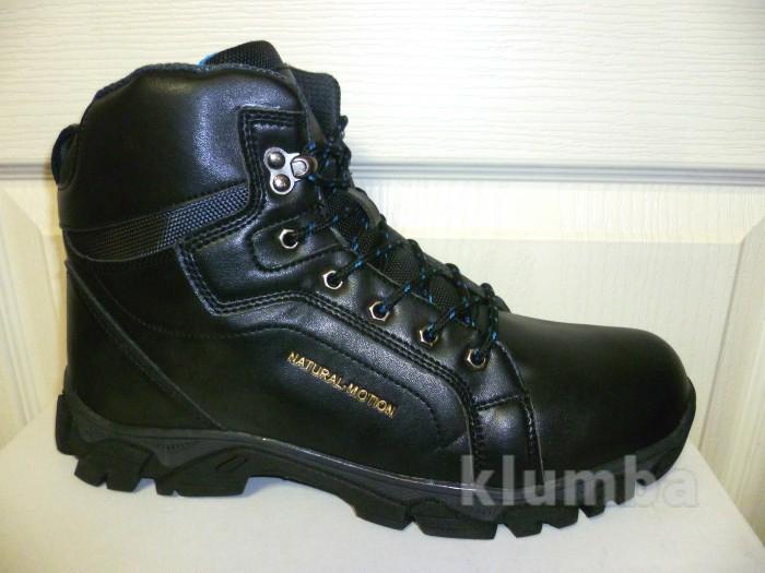 Зимние ботинки Т662 фото №1