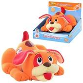Мягкая функциональная игрушка Собака рыжая