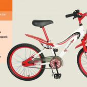Велосипед 18 Extreme Bike. артикул 141801-R