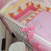 Бортики на кровать (35 см) со съёмными чехлами (на молнии) на все стороны детской кровати