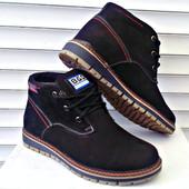 Зимние ботинки из натурального нубука размер 41!