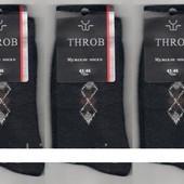 Носки мужские махровые шерсть, ангора Роза Throb