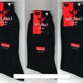 Носки мужские демисезонные 100% х/б Milano, 39-41, 41-45 р. черные