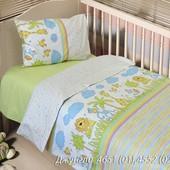 Детская постель в кроватку хлопок 100%
