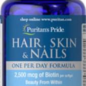 """Витаминный комплекс """"Кожа, ногти, волосы"""" 60капс."""