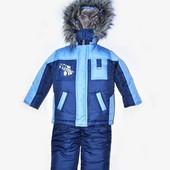 Детские зимние комбинезоны -тройка для мальчиков 1-4 года