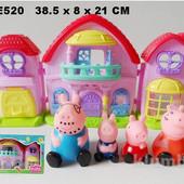 "Домик ""Peppa Pig Свинка Пеппа"", муз., свет, 4 фигурки"