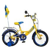 Велосипед детский Profi trike 14 д. P 1449 UK-2