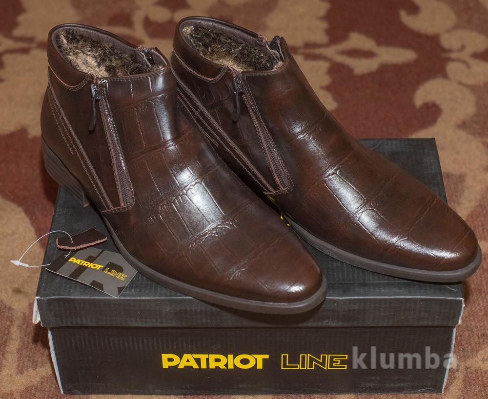 Мужские кожаные зимние ботинки (туфли) Patriot Line (Патриот Лайн), р.42, коричневые фото №1