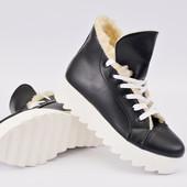 Ботинки-чуни кожанные IK-1523