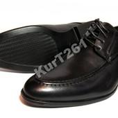 Туфли Стильные Мужские Классика (С56)