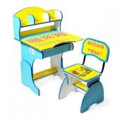 Парта + стул E2878 Веселой учебы