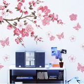"""Интерьерная наклейка """"Сакура"""". Виниловые наклейки на стену. Декор интерьера"""