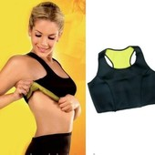Майка для похудения Hot Shaper Vest