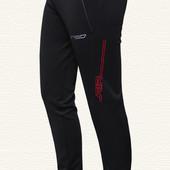 Спортивные штаны мужские зауженные.(17251)