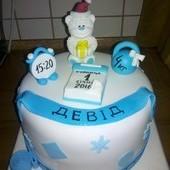Набор для новорожденного из мастики на торт.Украшение на торт.Под заказ.