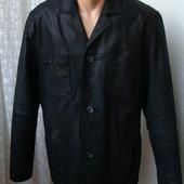 Куртка мужская натуральная кожа бренд Clockhouse р.50 №5027