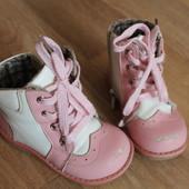 Демисезонные ортопедически ботинки Шалунишка