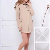 Пальто 522 (2 цвета)