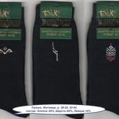 Носки мужские Талько, х/б с шерстью, махровые, Житомир, Черные и Ассорти.