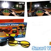 Антибликовые очки день и ночь Smart View Elite х 2
