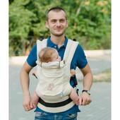 Эргономичный рюкзак Basic Менди. Бесплатная доставка по Украине!