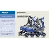 Роликовые коньки Extreme Motion RY0107 р. 35-38, синие, металл.рама, клипса, шнурок. Доставка
