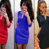 Платье , французский трикотаж