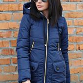 Бомбезная, зимняя куртка-парка! Разные цвета! Супер цена! Размер 40-50!Качество- Харьков!