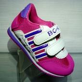 Кроссовки для девочки Т2012