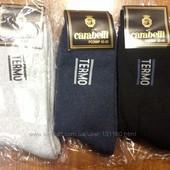 Махровые носки для мужчин, зимние, махра. Турция