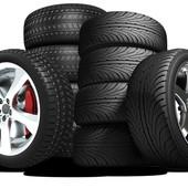 Автомобильные шины и диски новые и б\у