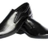 Классические мужские туфли Львовской фабрики (Т35)