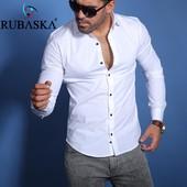 Белая мужская рубашка