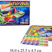 Настольная игра Биржа ТехноК, арт. 0403. Цена 58грн.