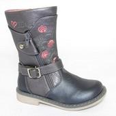 100-7369 Детские ботинки для девочки, Шалунишка, цвет - серый. Демисезон