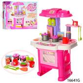 Кухня детская 16641G игровой набор с посудой My Kitchen Limo Toy