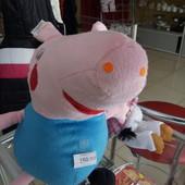 Мягкая игрушка из серии свинка Пеппа- её младший брат Джордж