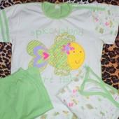 Пижама со стразиками из трёх элементов