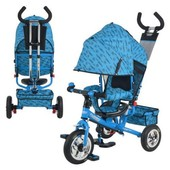 Велосипед М 5361-1 TurboTrike