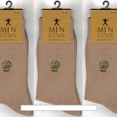 Носки мужские демисезонные 100% х/б Milano Club Exclusive, без шва, 41-45 размер, бежевые