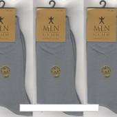 Носки мужские демисезонные 100% х/б Milano Club Exclusive,без шва, 41-45 р, светло-серые