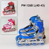 Ролики PW-126B (40-43)